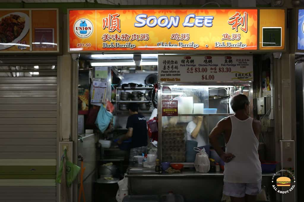 Soon Lee Porridge Near Clavon Clementi